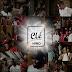 Clé Entertainment - Hino    DOWNLOAD