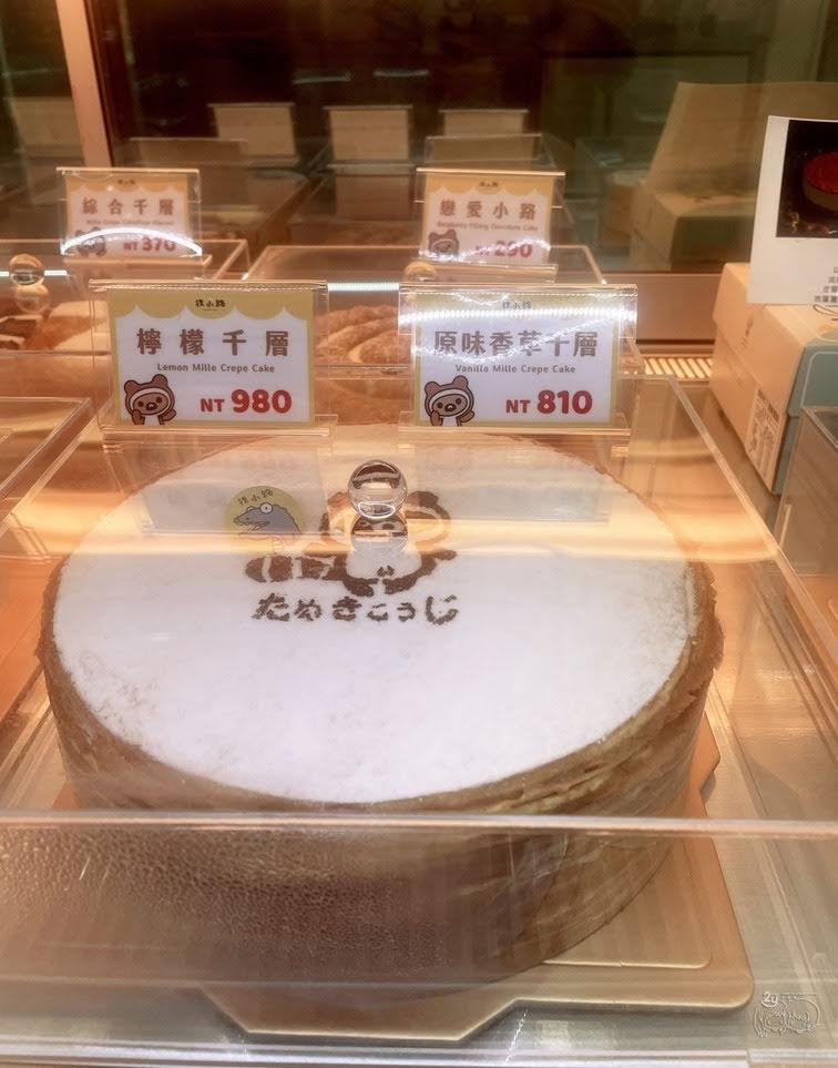 高雄美食|狸小路手作烘焙|平價千層蛋糕推薦| 台南人氣千層蛋糕在高雄也能吃到囉~