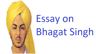 Essay on Bhagat Singh in Punjabi