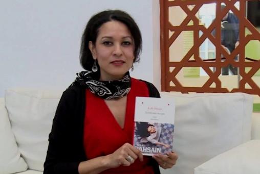 """France : """"La théorie des aubergines"""" de la Marocaine Leïla Bahsaïn en lice pour le Prix de la littérature arabe"""