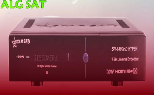 ستارسات - starsat8800 hd hyper - starsat