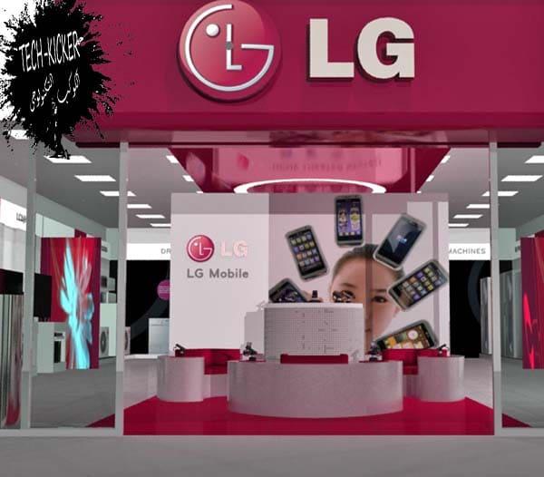 lg mobile egypt  lg mobile 2019  lg mobile software  هواتف lg القديمة  انواع هواتف lg  lg mobile 2018  هواتف lg 2018  lg mobile support tool