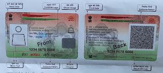 Pvc aadhar card