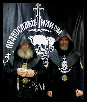 Униаты: 421 год на службе у дьявола