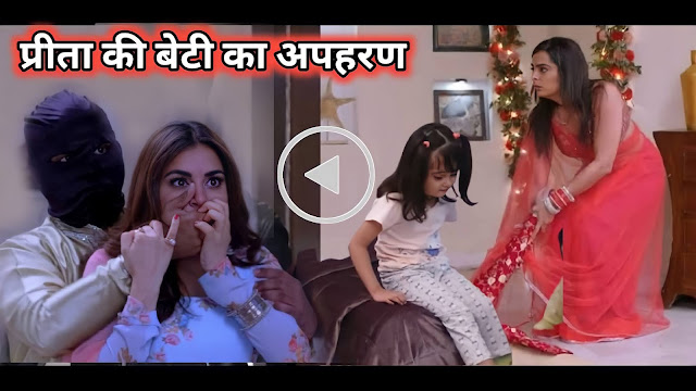 Kundali Bhagya Episode