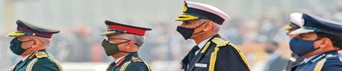 Theatre Commander Under Chief of Defence Staff Is Not A Good Idea