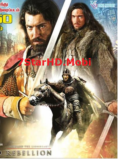 Richard the Lionheart: Rebellion (2015) Dual Audio Hindi 300MB BluRay 480p ESubs