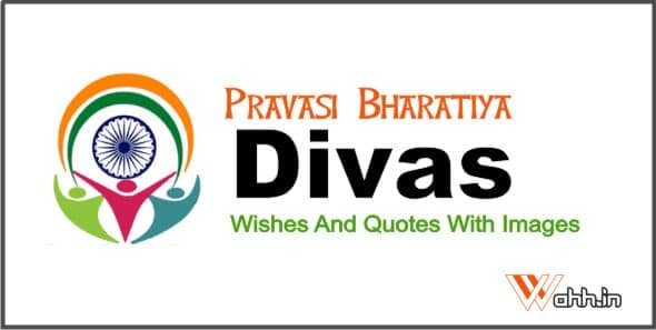 Pravasi Bharatiya Divas Quotes With Images
