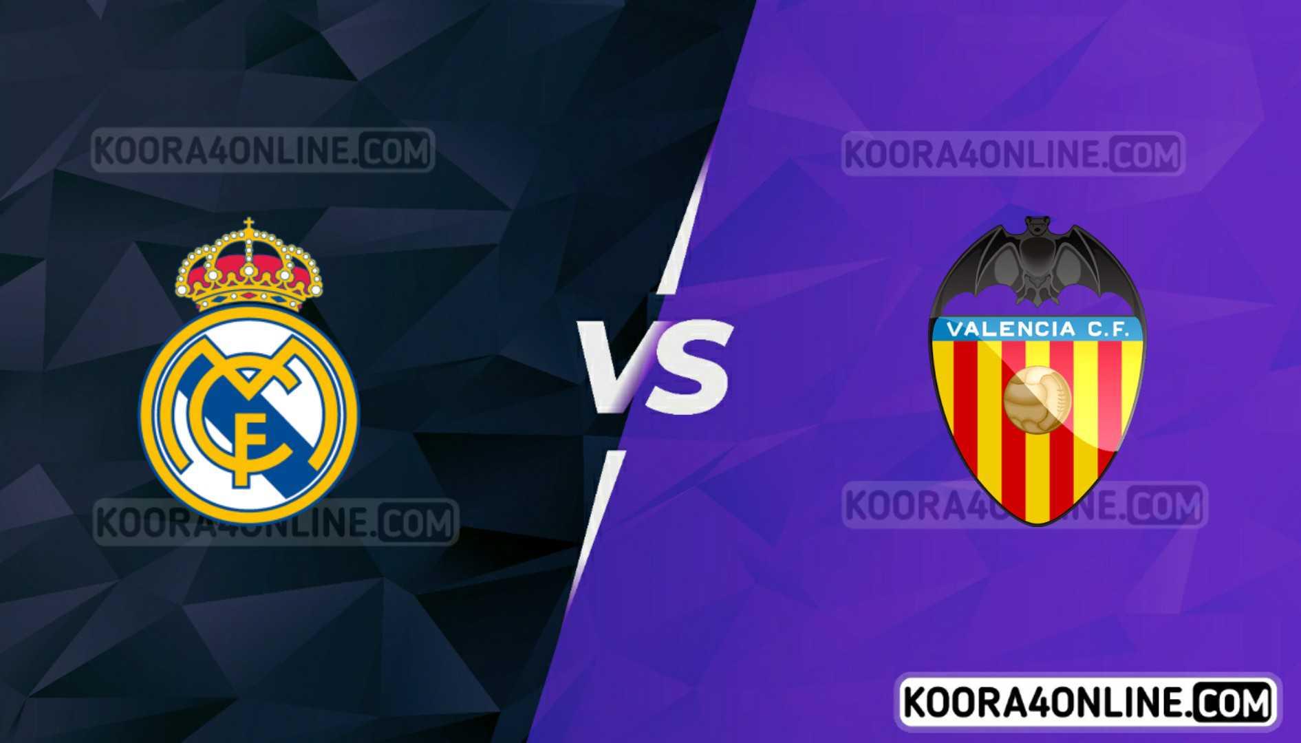 مشاهدة مباراة ريال مدريد وفالنسيا بث مباشر اليوم 19-09-2021 في الدوري الإسباني