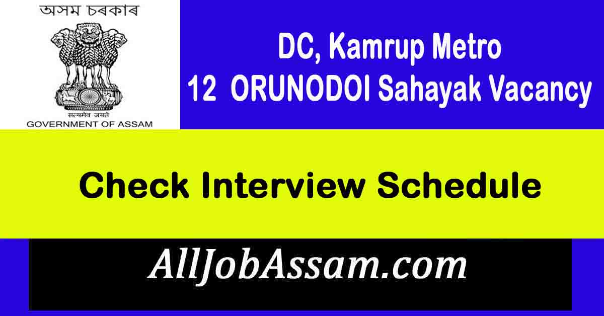 DC, Kamrup Metro 12 ORUNODOI Sahayak Vacancy - Check Interview Schedule
