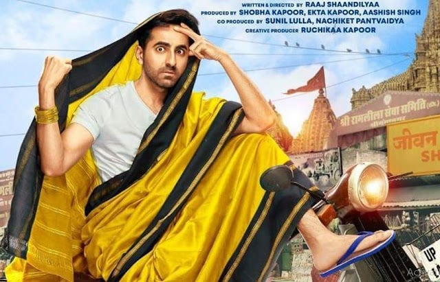 Dream Girl (2019) Movie Budget, Box Office, Hit or Flop, Screen Count, Poster, Star Cast, Wiki details