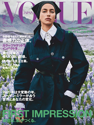 VOGUE JAPAN (ヴォーグジャパン) 2020年02月 zip online dl and discussion