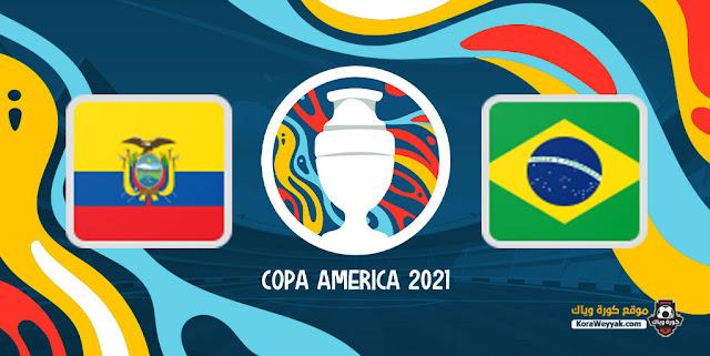 نتيجة مباراة الإكوادور والبرازيل اليوم 27 يونيو 2021 في كوبا أمريكا 2021