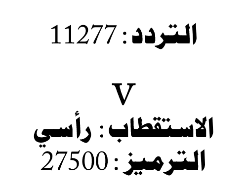 تردد قناة زي الوان الجديد 2021
