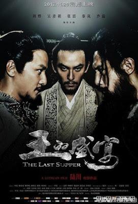 Huyết Yến - The Last Supper (2012)
