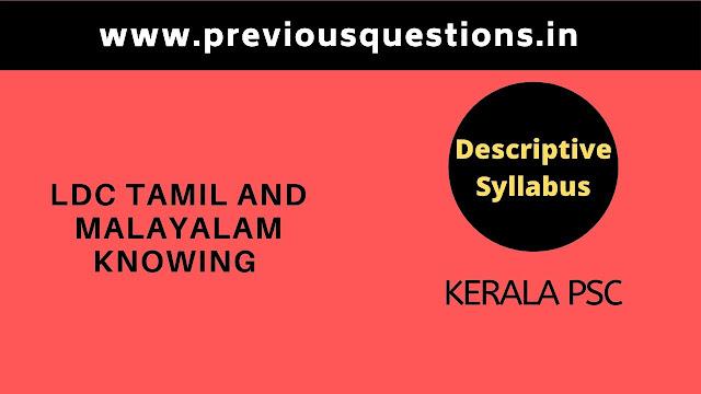 LDC Tamil and Malayalam Knowing Descriptive Syllabus