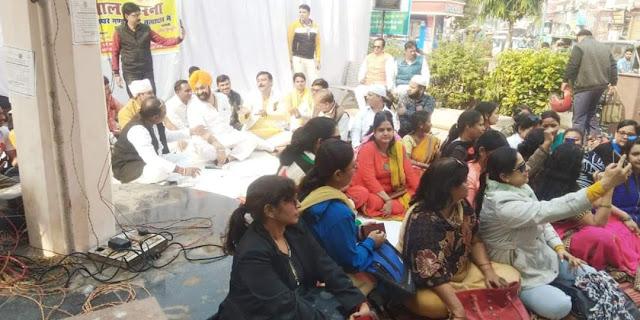 FB_IMG_1575565660644 बढ़ती मंहगाई, बेरोजगारी , भ्रष्टाचार के खिलाफ विशाल धरना प्रदर्शन-राजभर इन इंडिया