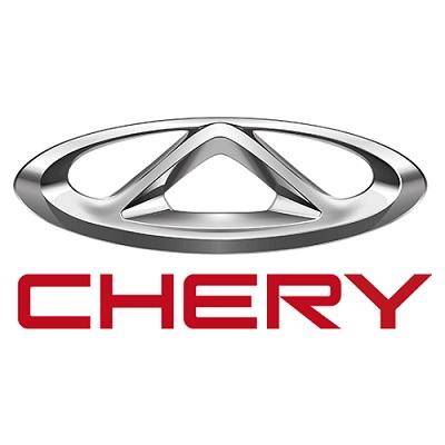 autos, chinos, chery