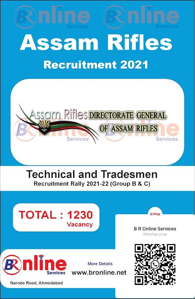 Assam Rifles Recruitment 2021 | Technical & Tradesmen 1230 Posts