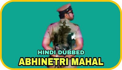 Abhinetri Mahal Hindi Dubbed Movie