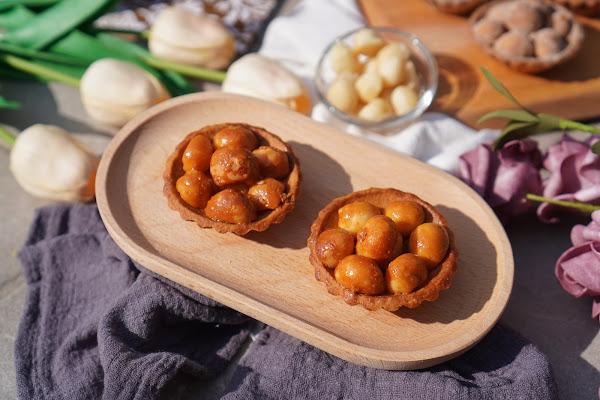 台南東區美食【LADY MAMA 私房點心】餐點介紹-楓糖夏威夷豆塔