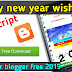 Happy new year wishing script for blogger free 2019
