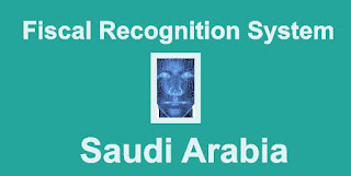 Saudi Immigration Facial Recognition System