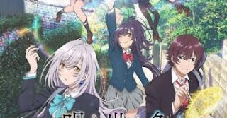 Irozuku Sekai No Ashita Kara Episódio 03