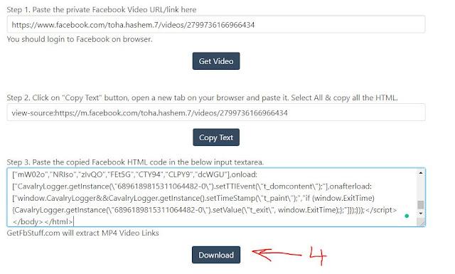 تحميل  فيديوهات من جروبات الفيس بوك الخاصة