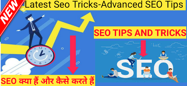 Latest-seo-tips-and-tricks-seo-advanced-guide