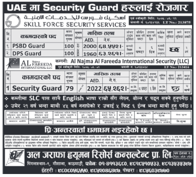 Jobs in UAE for Nepali, Salary Rs 65,262