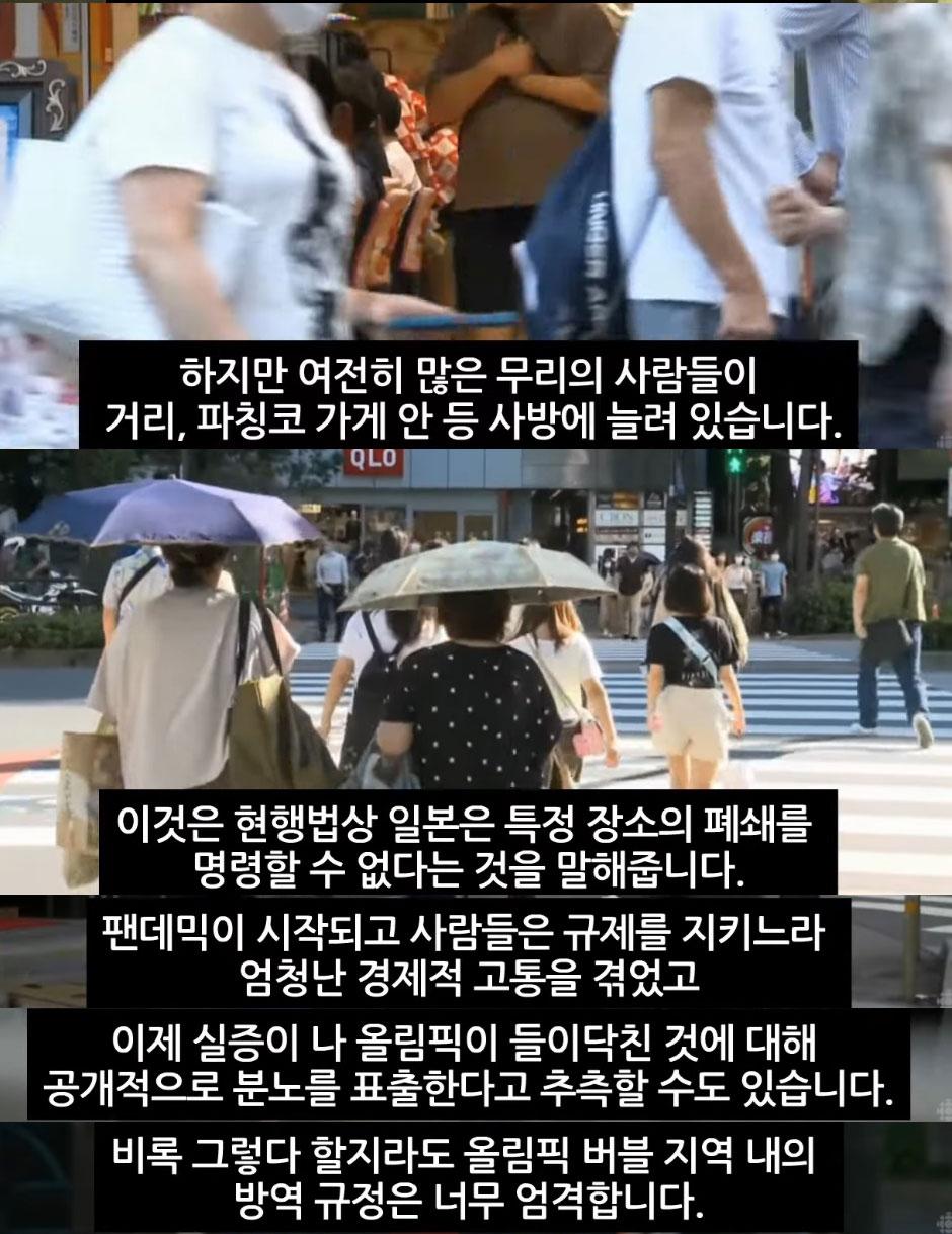 일본의 이중성을 방송하는 캐나다 - 꾸르