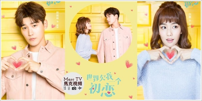 Drama China | Lucky's First Love (2019)