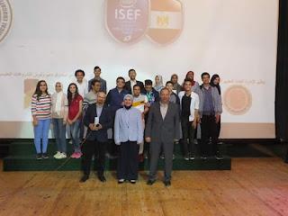 """""""التعليم"""" تختتم معرض القاهرة للعلوم والهندسة"""