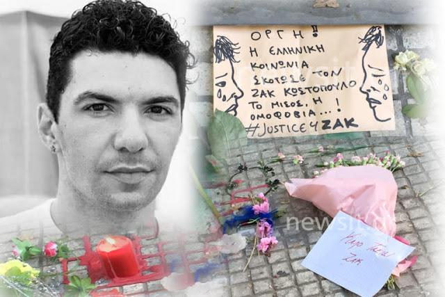 Θάνατος του Ζακ Κωστόπουλου: Απόταξη ή αργία προτείνει το πόρισμα της ΕΔΕ για τους 8 αστυνομικούς