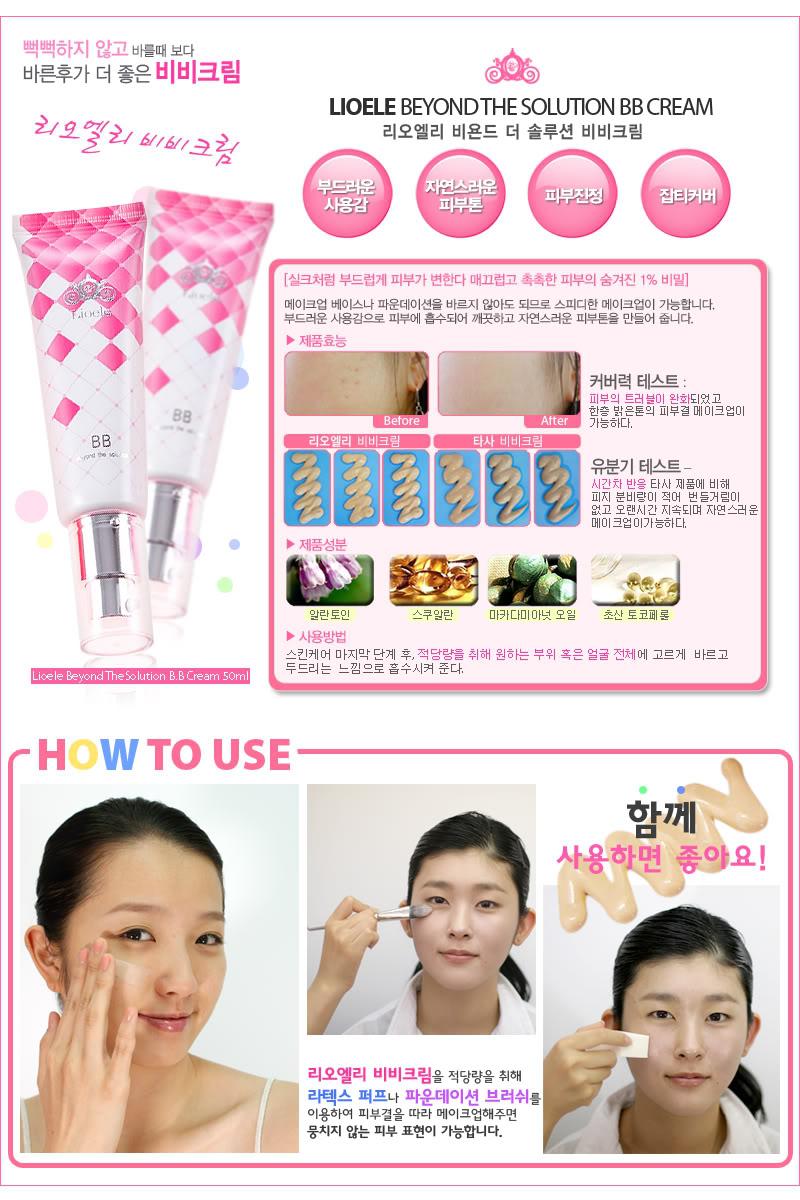 Review Bb Cream Emina Untuk Kulit Berjerawat  Paling Ampuh
