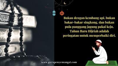 Gambar Ucapan Selamat Tahun Baru Islam 1443 H (2)