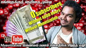 How to Earn Money From Youtube Without monetisation | Phone Consultation | Vs Professional Group