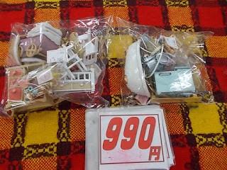 シルバニア家具セット色々入って990円