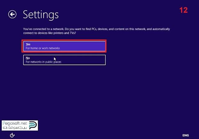تثبيت ويندوز 8.1 كاملة عربي
