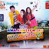 Phleng Records CD 11 Chhob Leng Bet Poun