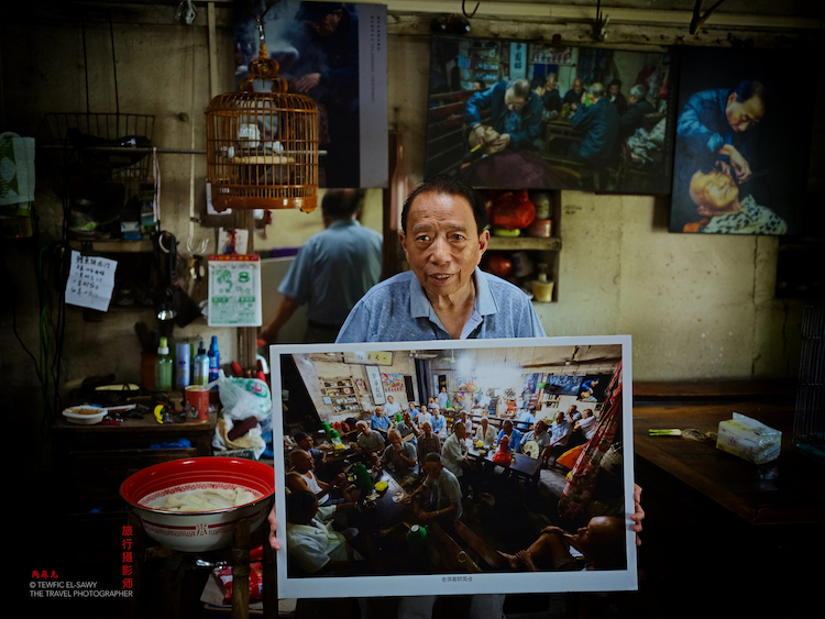 The One-Yuan Teahouse | Fujifilm GFX50R