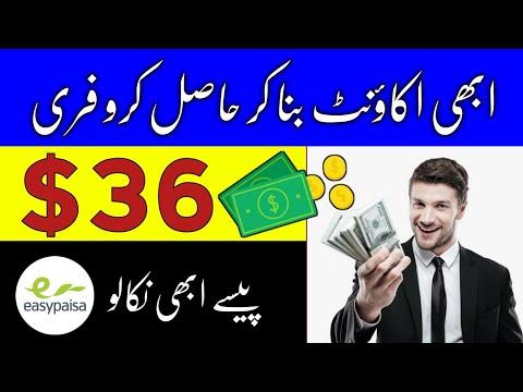 Free Signup Bonus $36,Free Airdrop,Bitcoin Black Rewards,Make money online,How to earn money online