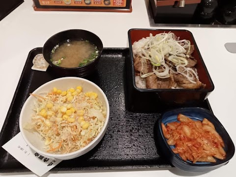 Balik Japan