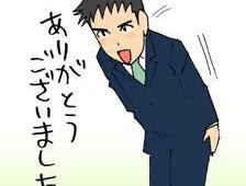 136 Kata Kerja Bahasa Jepang Untuk Pemula