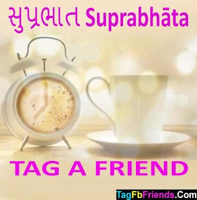 Good morning in Gujarati language