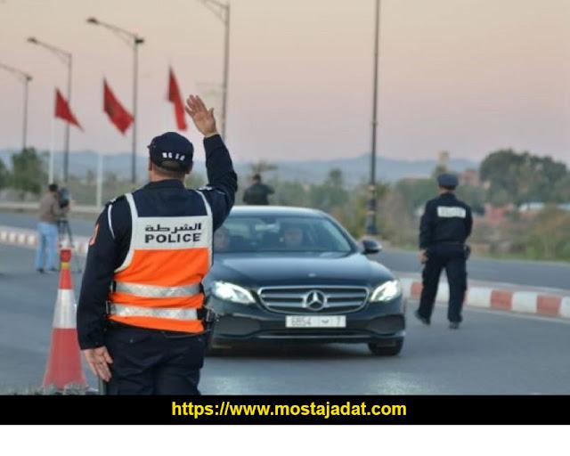 رسميا .. عودة إجراءات الحجر الصحي بمدينة آسفي