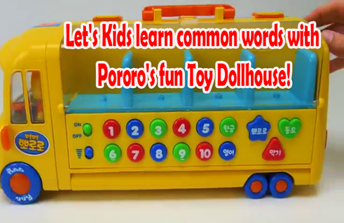 Let's Kids learn common words with Pororo's fun Toy Dollhouse