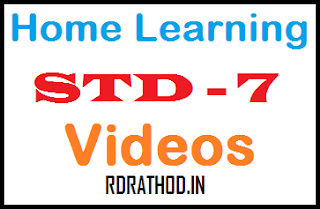 SSA Gujarat Home Learning Videos STD 7