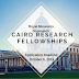 Royal Museums Greenwich Caird Research Fellowships For International Applicants in UK, 2020